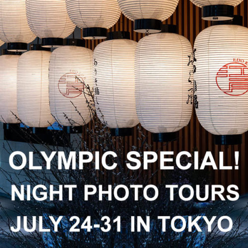 Olympic_Special